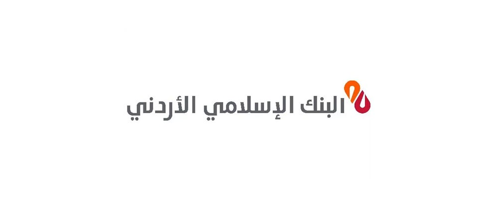 """""""الإسلامي الأردني"""" ينشئ محطة طاقة بمليوني دولار"""