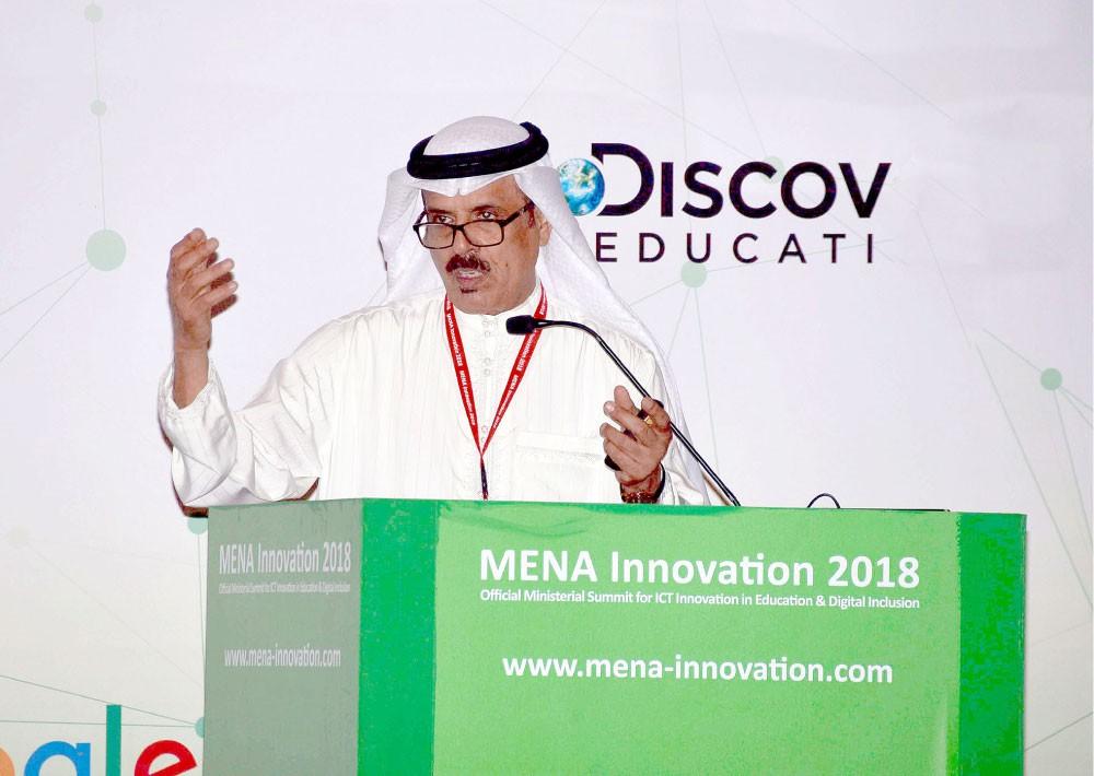 النعيمي يعرض تجربة البحرين في تطوير التعليم بالتكنولوجيا