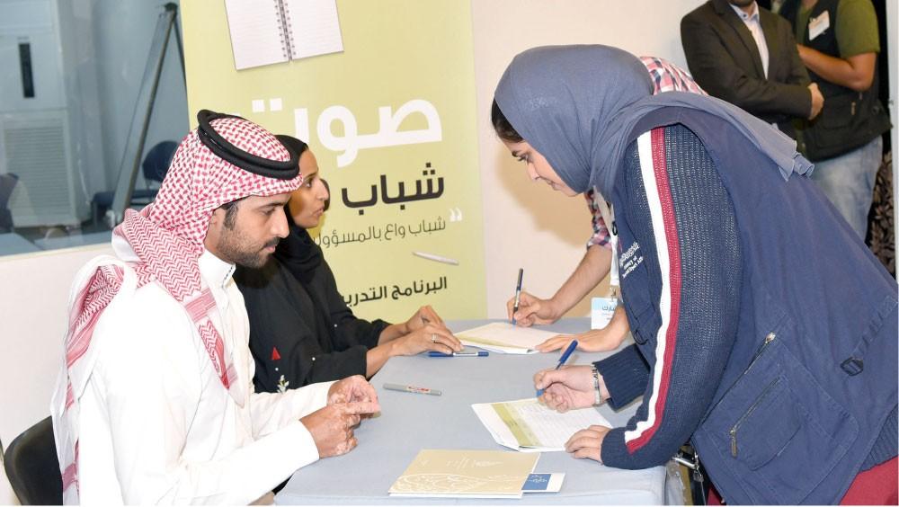تعزيز مساهمة البحرينية في الحياة السياسية