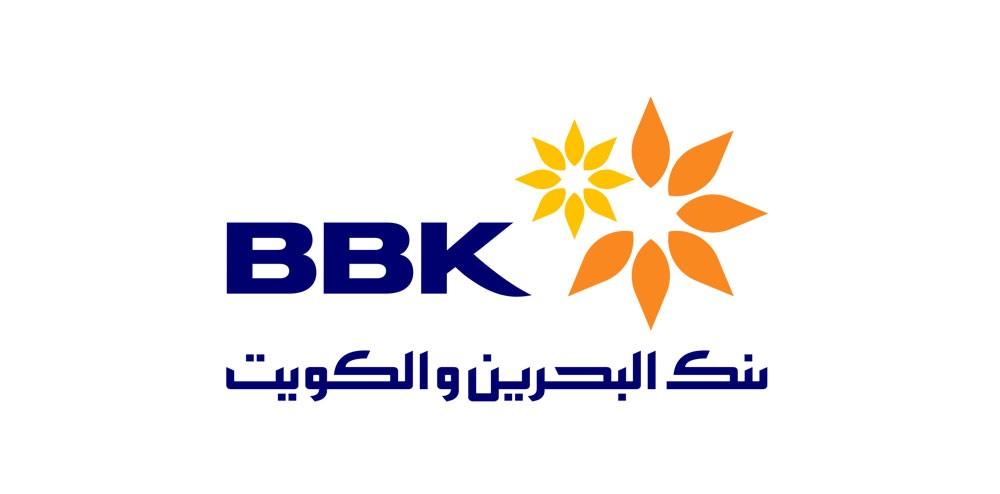 """""""BBK"""": مؤتمر عن التكنولوجيا الرقمية أكتوبر المقبل"""