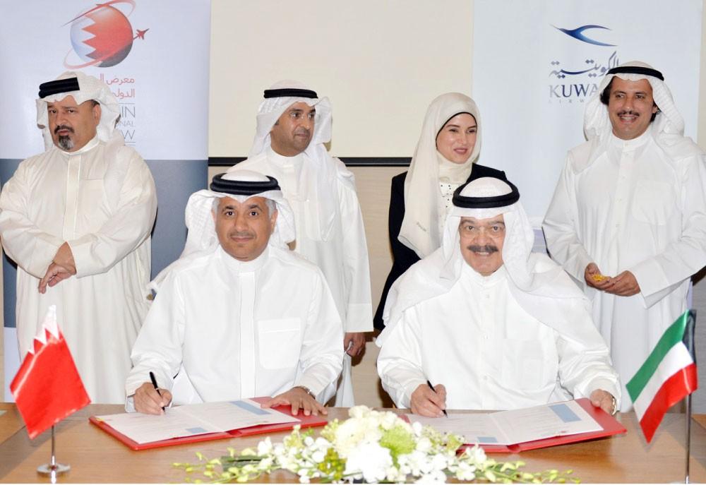 """""""الخطوط الكويتية"""" تشارك في معرض البحرين للطيران"""