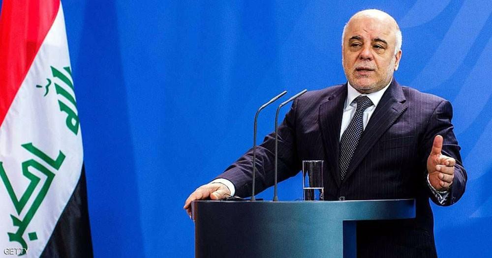 العبادي يعلن التزام العراق بالعقوبات ضد إيران