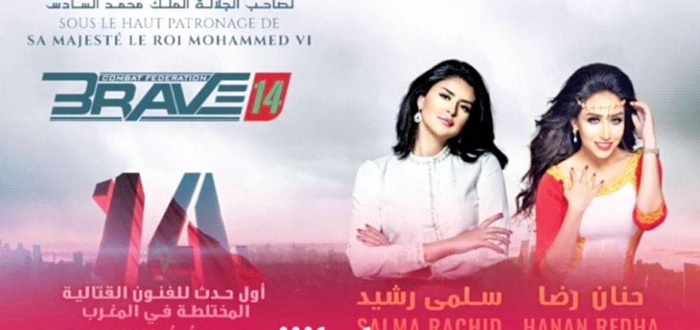 البحرينية حنان رضا ضيفة نزال المصارعة في المغرب