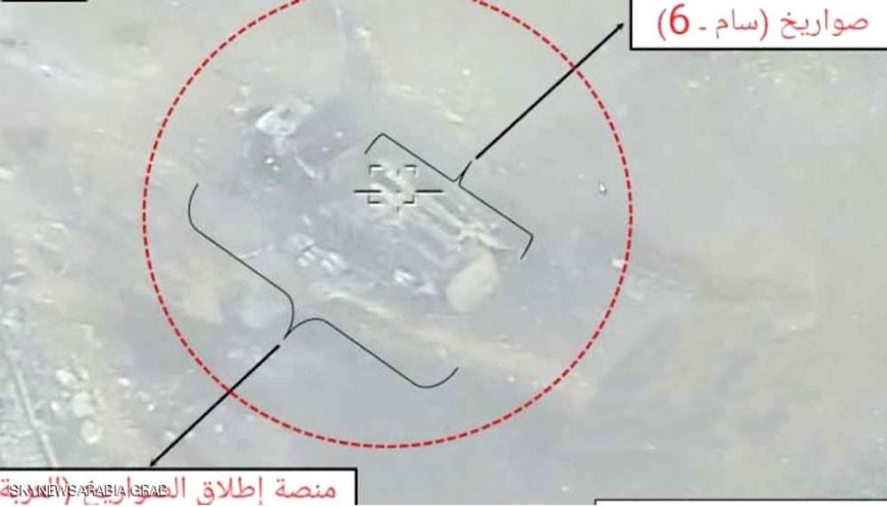 التحالف يدمر منظومة دفاع جوي حوثية بصنعاء