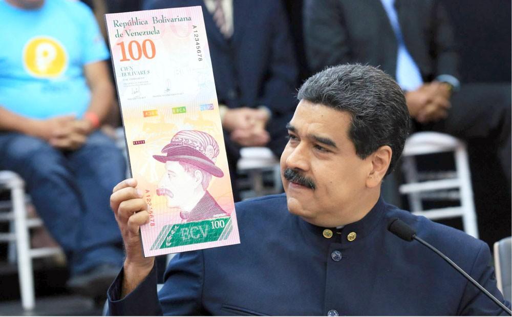 بدء تداول الأوراق النقدية الجديدة في فنزويلا... وأرباب العمل قلقون
