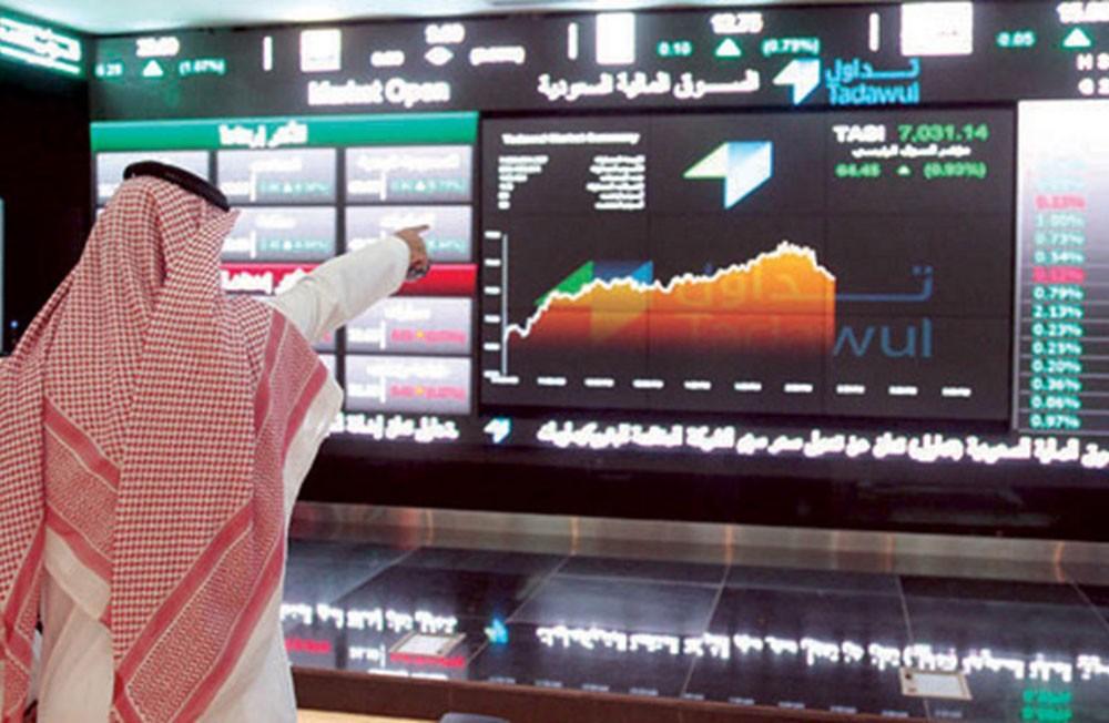أداء متفوق للبورصة السعودية