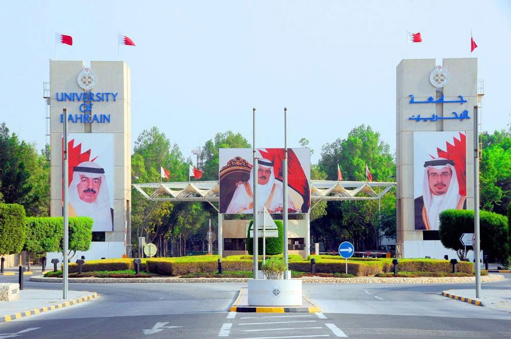 جامعة البحرين تعلن قبول 7600 طالب بزيادة تفوق 26 %
