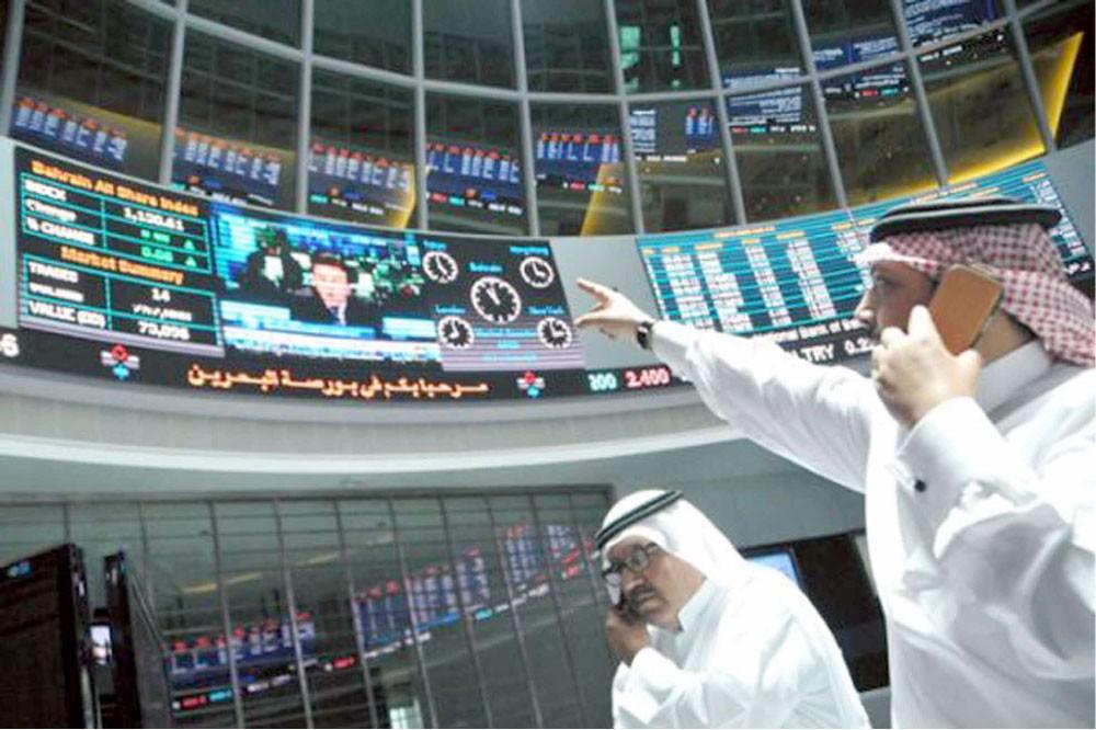البنوك التقليدية تتفوق على الإسلامية في البحرين
