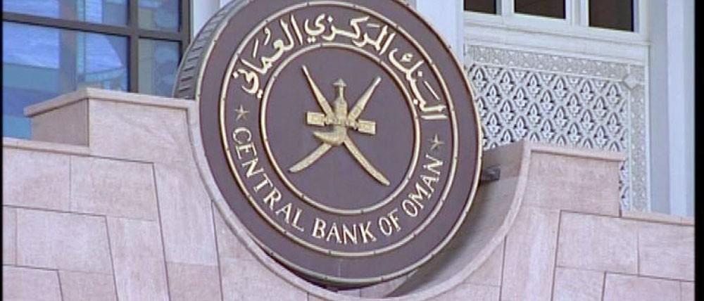 عُمان تطرح سندات حكومية بـ 389 مليون دولار