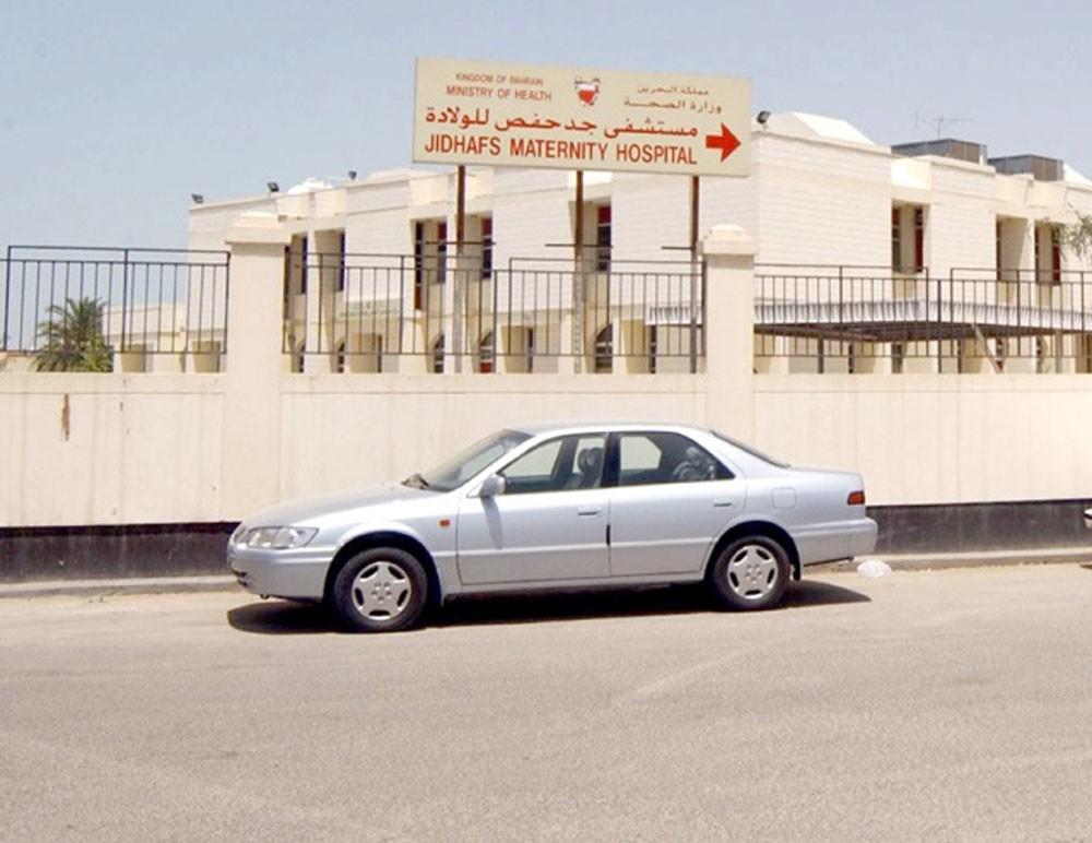 """""""الصحة"""": تحويل خدمات الولادة من """"جدحفص"""" إلى السلمانية"""