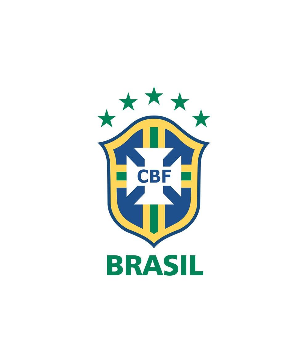 البرازيل تواجه السعودية والأرجنتين