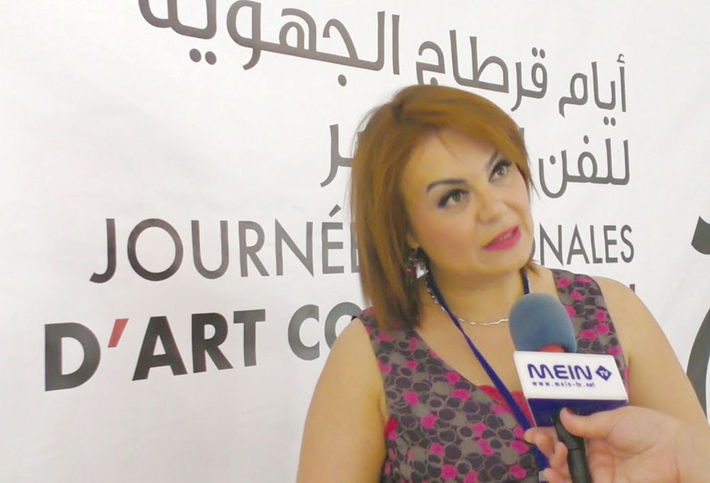 """""""أيام قرطاج للفن"""" في 5 مدن تونسية"""