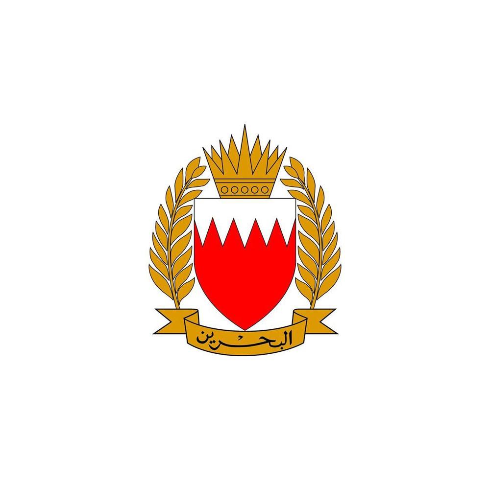 """""""الداخلية"""": القبض على 14 إيرانيا دخلوا البحرين بجوازات مزورة"""