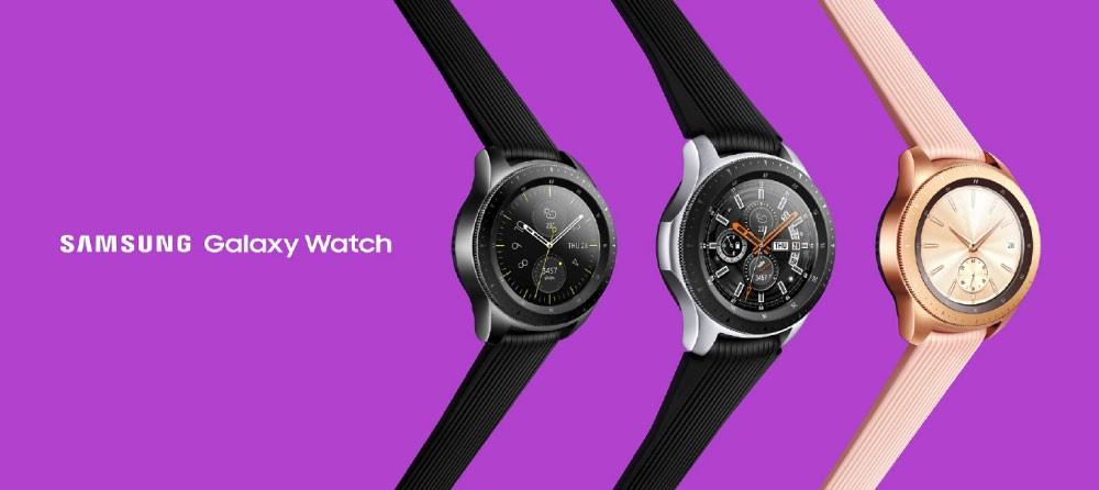 """""""سامسونغ"""" تطلق """"Galaxy Watch"""" في البحرين"""