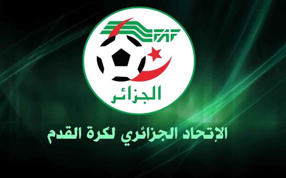 """الجزائر تعتذر للعراق بعد هتافات """"صدام حسين"""""""