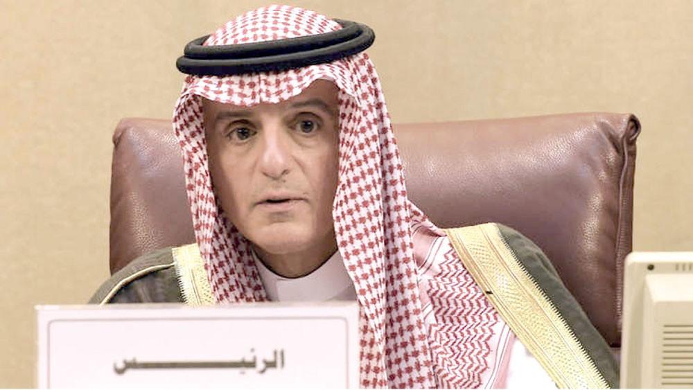 """الجبير: القضية الفلسطينية على """"رأس أولويات"""" السعودية"""