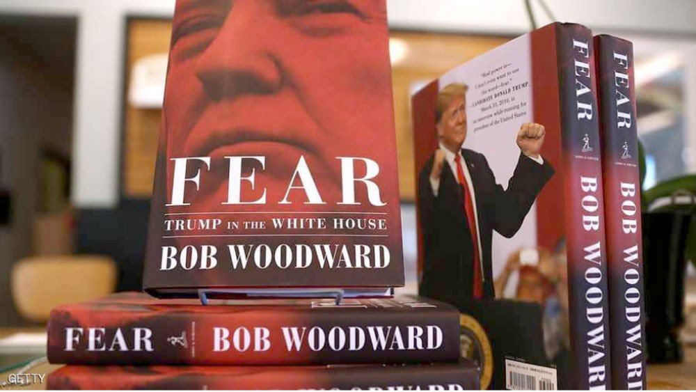 """""""الخوف"""" يجتاح مبيعات الكتب وينفد من """"أمازون"""""""