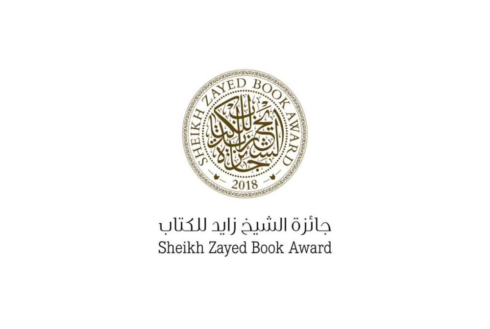 """""""الشيخ زايد للكتاب"""" تغلق باب الترشيحات بداية أكتوبر"""