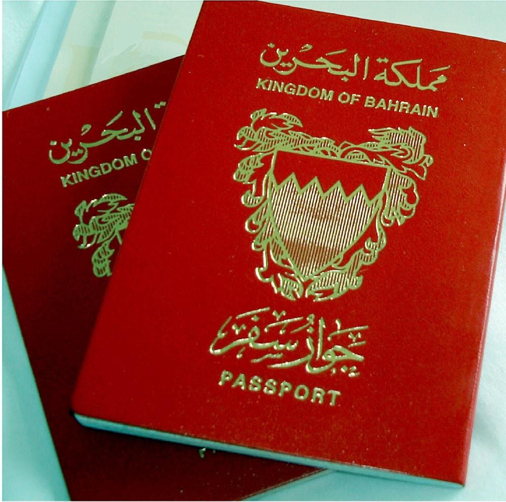 الجواز البحريني يدخل 84 دولة دون تأشيرة