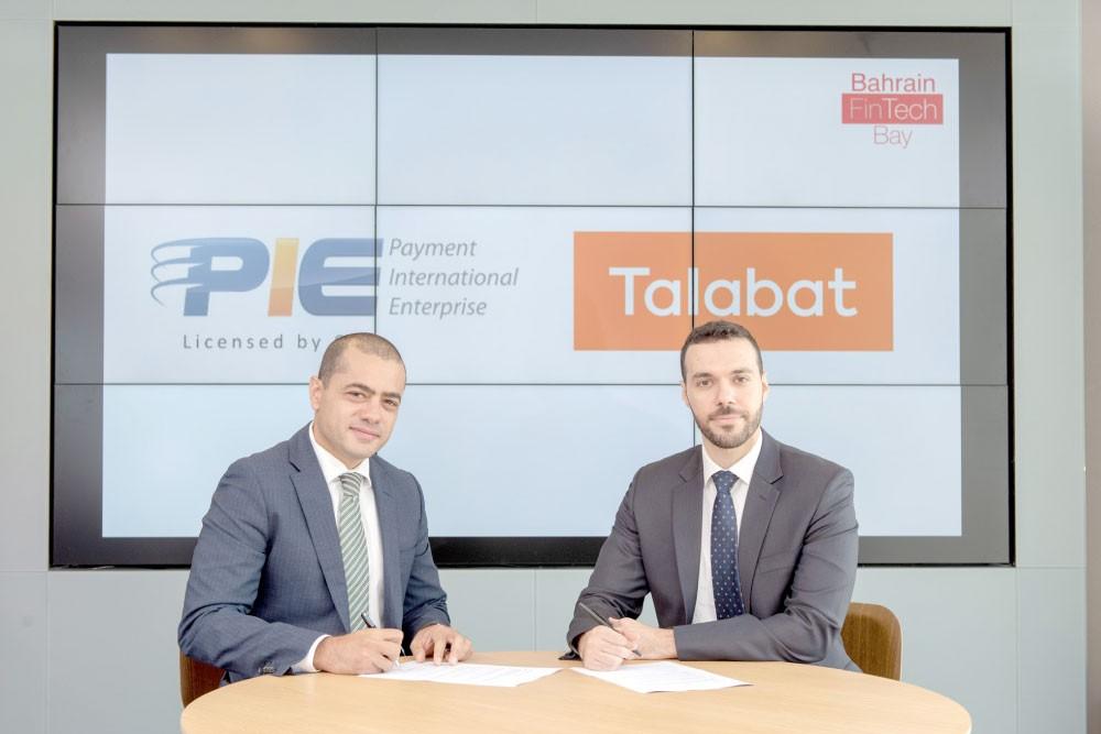 """""""PIE"""" تزود منصة Talabat بحل جديد للتكنولوجيا المالية"""