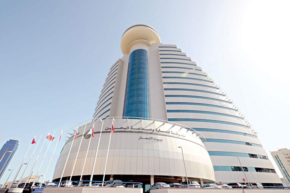 """""""الغرفة"""" تبحث تنمية الشراكة البحرينية التايلندية"""