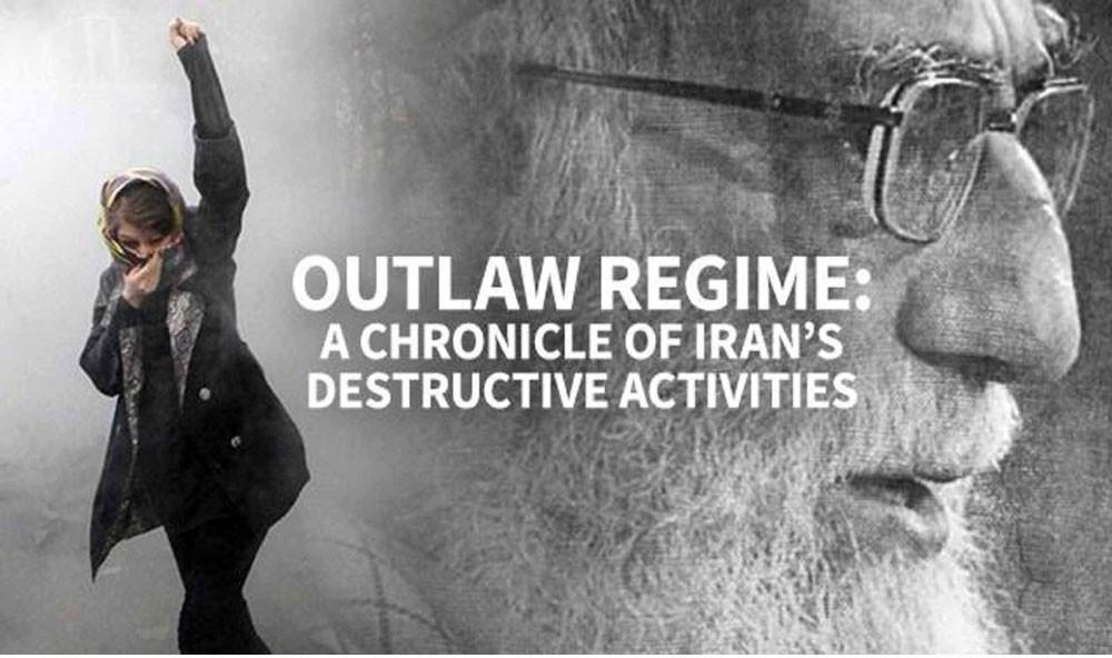 واشنطن: إيران أنفقت 18 مليارًا لتدمّر العراق وسوريا واليمن
