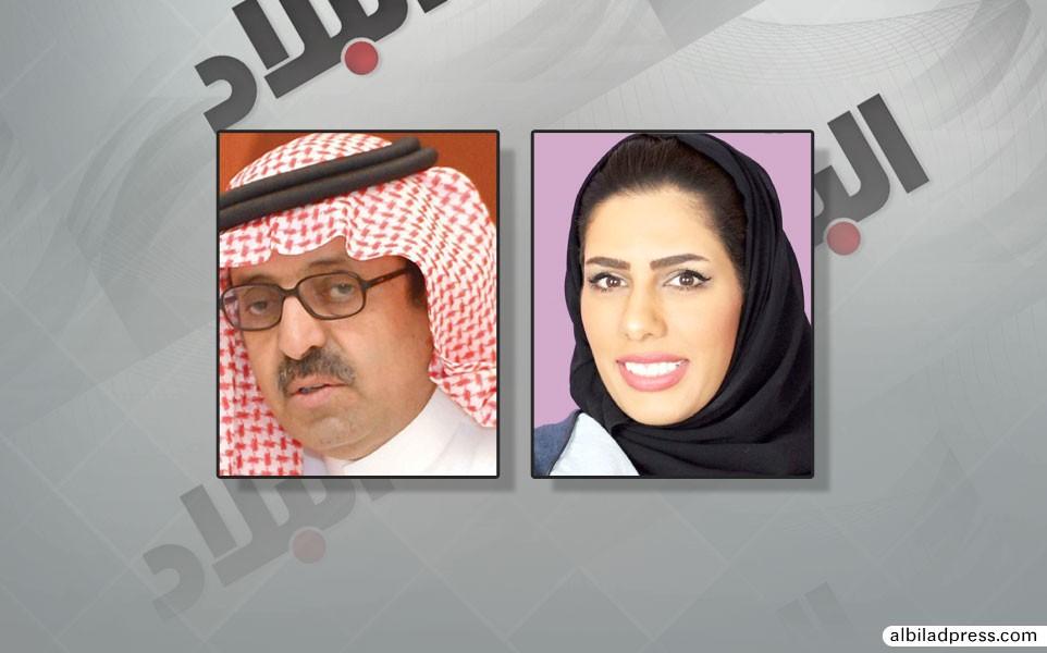 البحرين تحتضن الاجتماع التشاوري