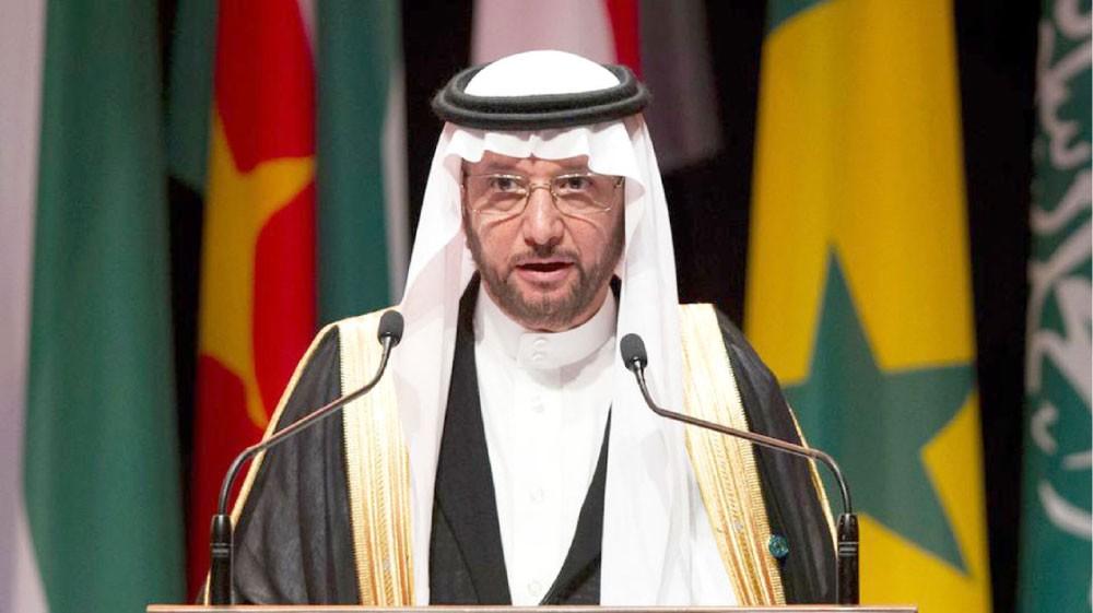 """""""التعاون الإسلامي"""" تؤكد تمسك السعودية بالعدالة"""
