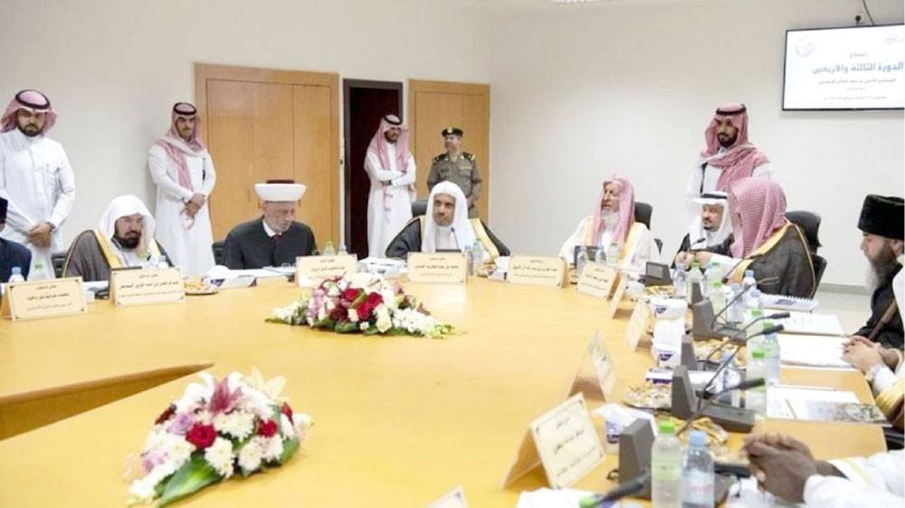 رابطة العالم الإسلامي: أمن السعودية خط أحمر
