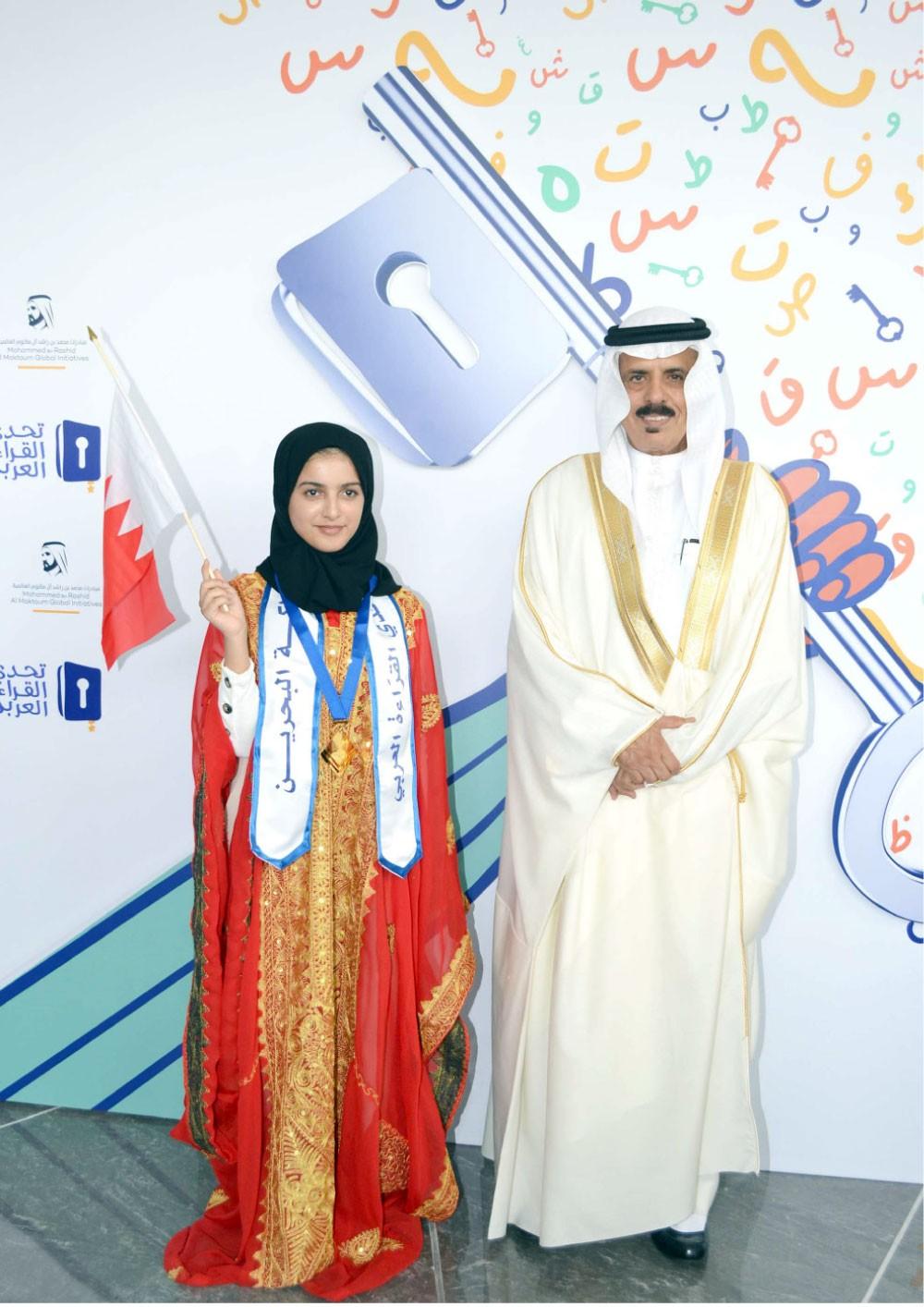 50 ألف طالب بحريني في تحدي القراءة