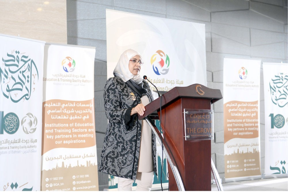 المضحكي: البحرين تنطلق في تنميتها الشاملة على دعائم راسخة وثابتة
