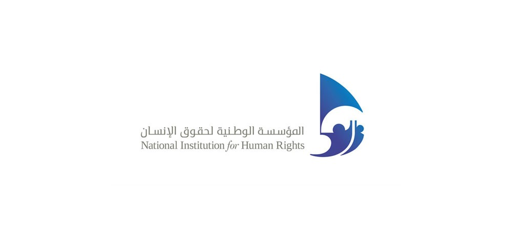 متابعة الالتزام بالمعاهدات الحقوقية