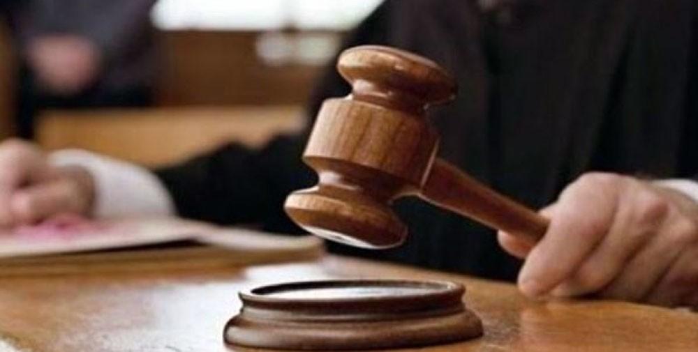 رفض استئناف رجل أعمال شرع بالاستيلاء على 195 ألف دينار