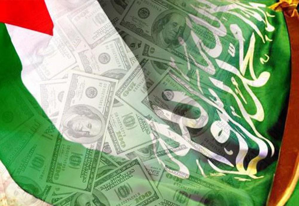 60 مليون دولار من السعودية لفلسطين