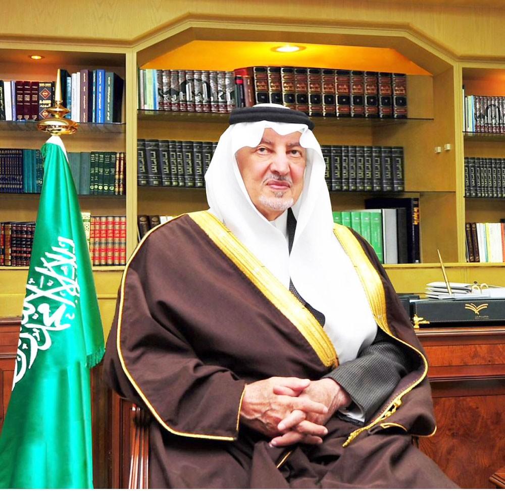 السعودية... جائزة ثقافية بمليون ريال