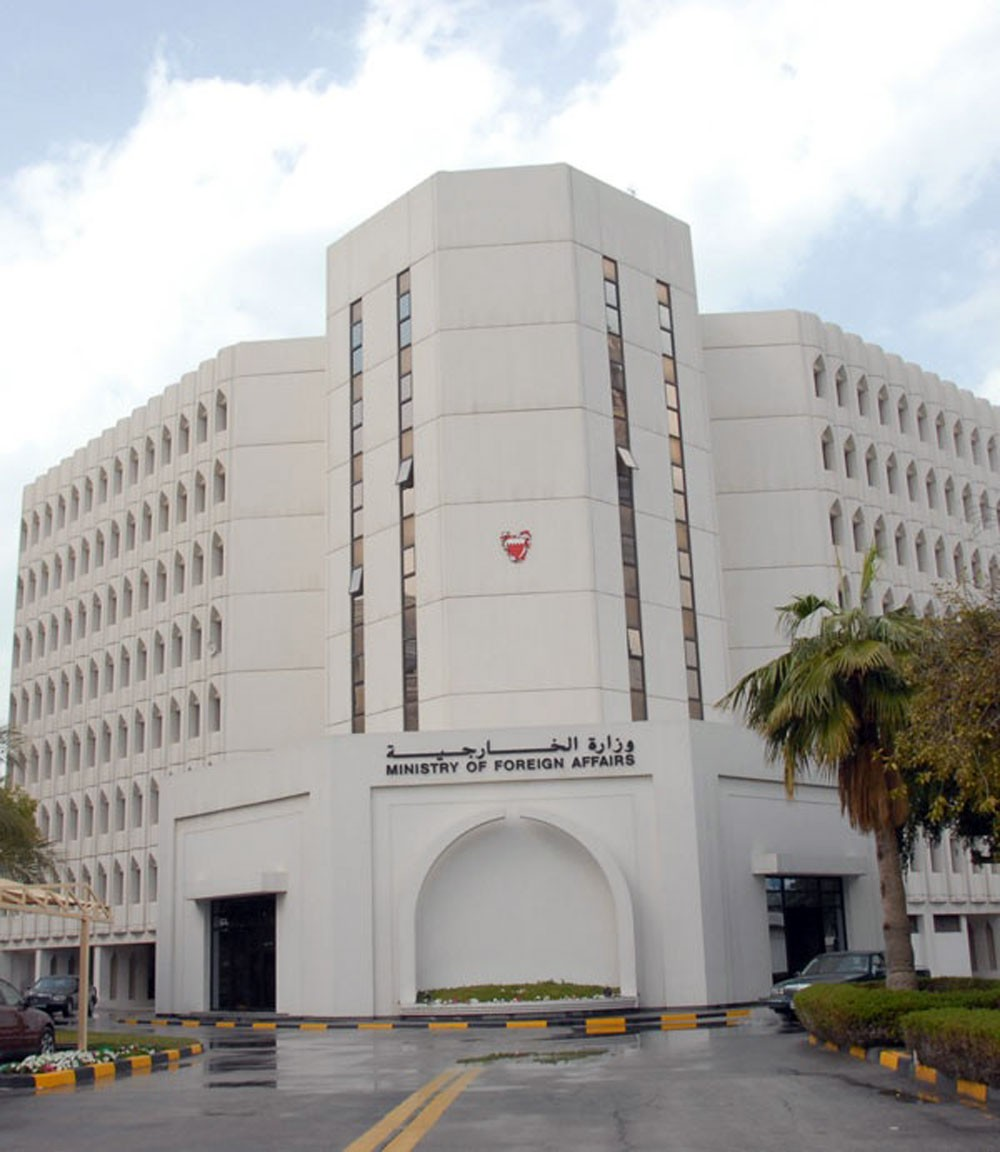 """""""الخارجية"""": نقدر دعم """"الكونغرس"""" للبحرين"""