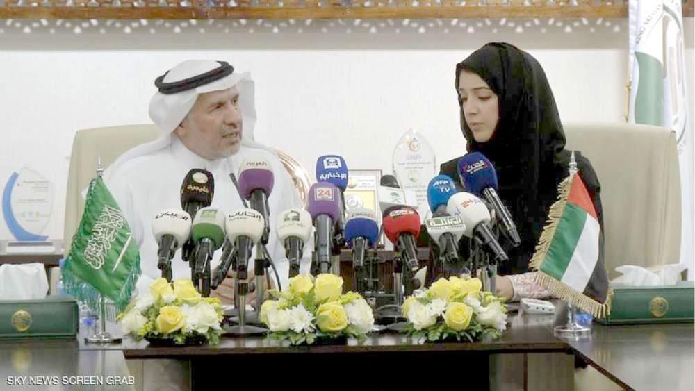 500 مليون دولار لدعم الشعب اليمني