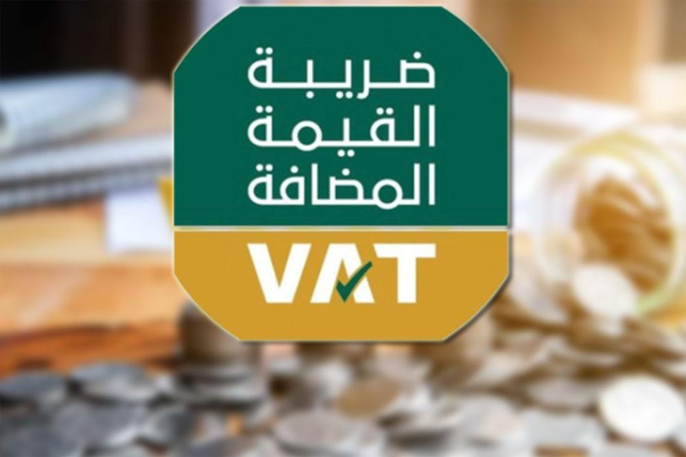 """ما تأثيرات تطبيق """"المضافة"""" على السوق البحرينية؟"""