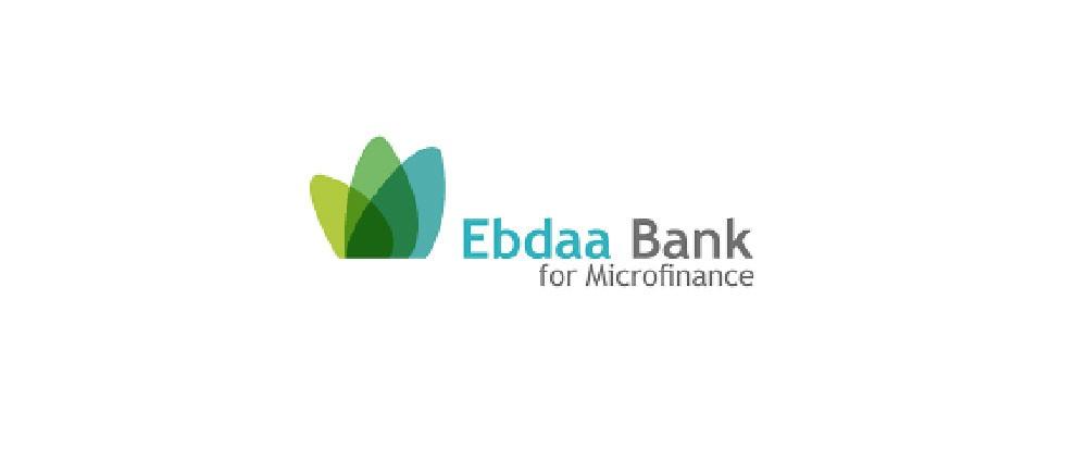 """10 مؤسسات تطلع على """"التمويل الأصغر"""""""