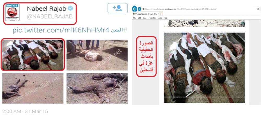 """""""الداخلية"""": نبيل رجب نشر تغريدات كاذبة"""