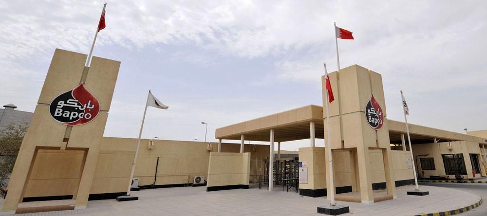 """11.4 مليون دينار لمستودع المواد المحفزة في """"بابكو"""""""