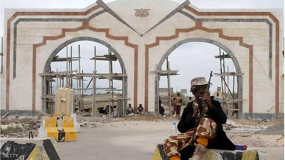 هجوم حوثي يستهدف عرضا عسكريا