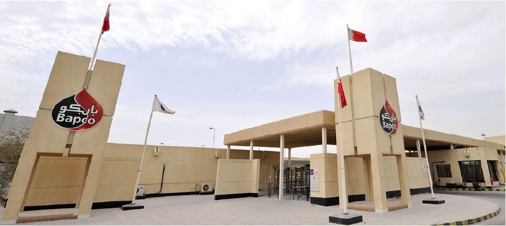 شركات النفط الخليجية تقترض أكثر في 2019