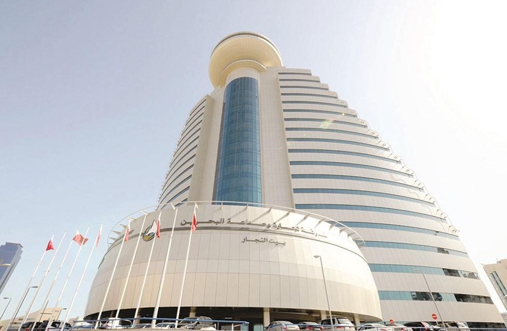"""إعلان """"البحرين الدولي للحدائق"""" غدًا"""