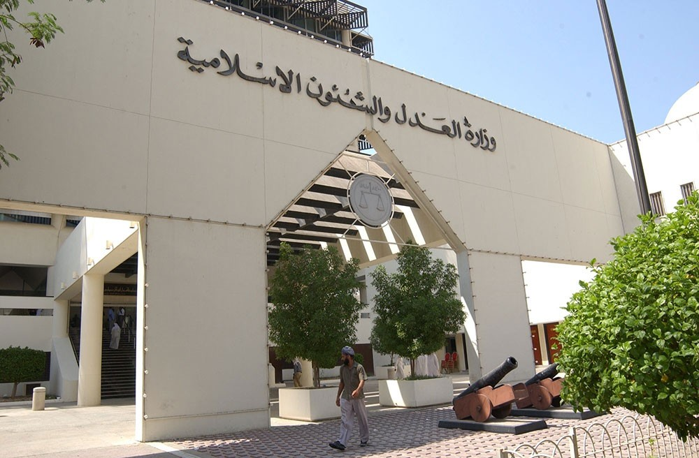 تأييد إعدام قاتل الشيخ حمود