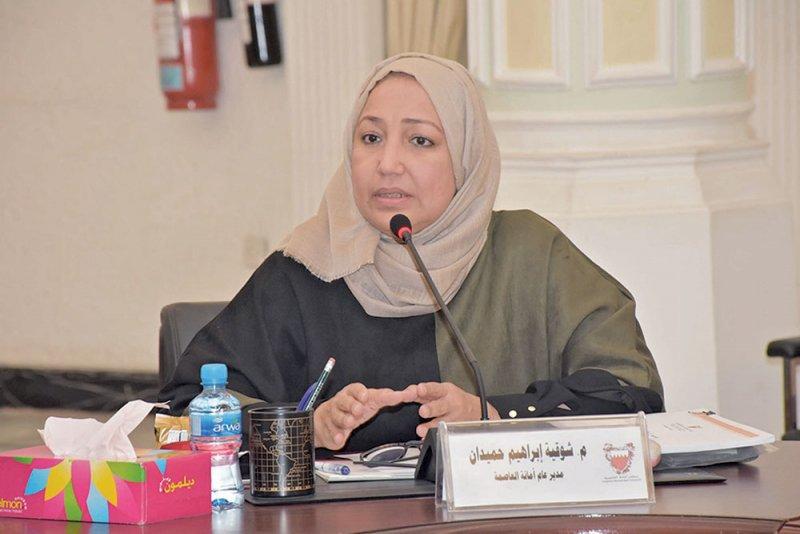 إصدار ترخيص للباعة الجائلة البحرينيين