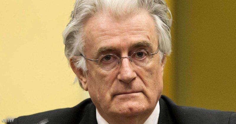 """القضاء الدولي يقتص من """"سفاح البوسنة"""""""
