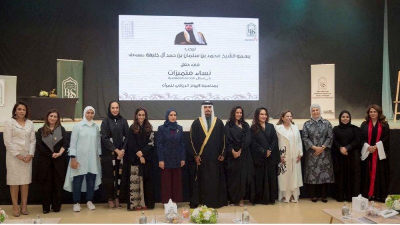 المرأة البحرينية تفوقت في كل الميادين