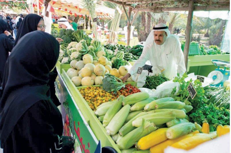 تغيير أوقات سوق المزارعين