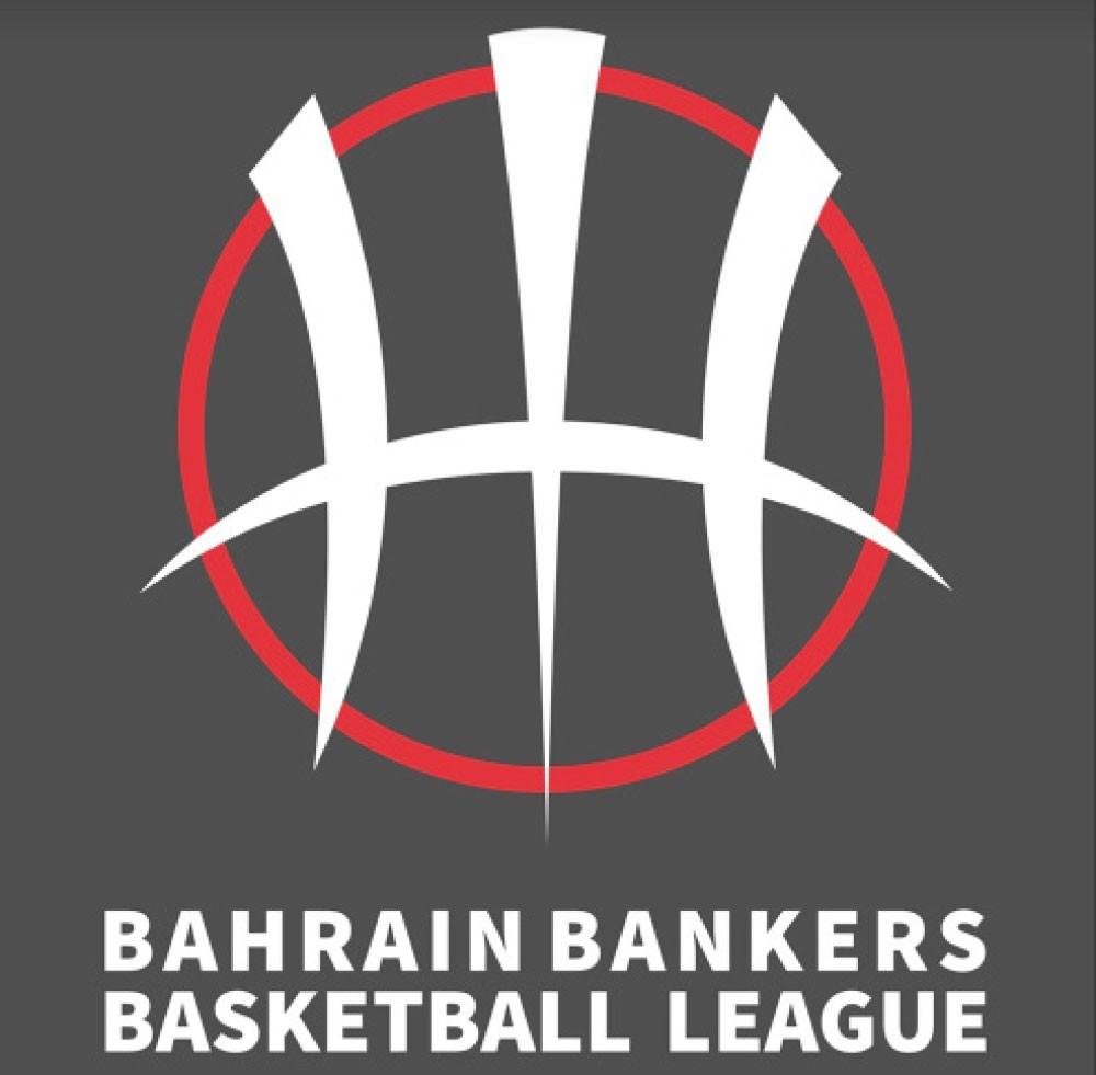 إطلاق شعار دوري البنوك السلاوي
